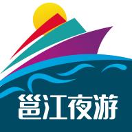 邕江夜游app