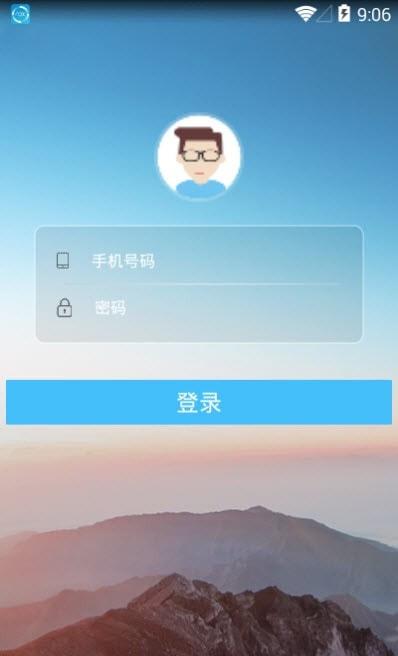 上海市民政社区养老服务APP
