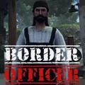 边境官手机版