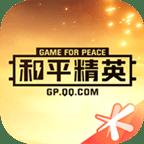 和平营地3.10版本安卓下载