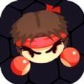 格斗铁拳游戏手机版