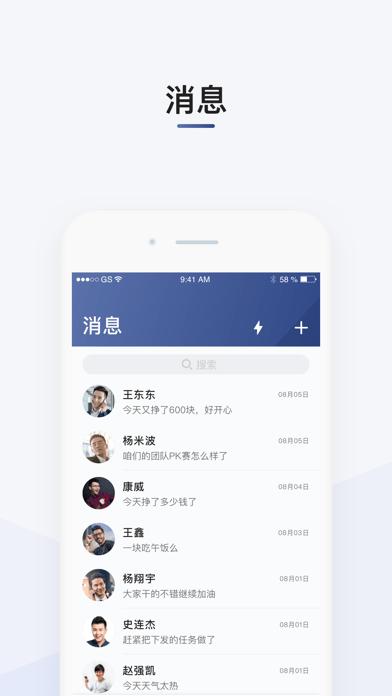 司机部落app苹果版