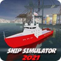 船舶模拟器2021