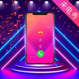 未来手机铃声