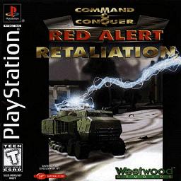 红色警戒:复仇