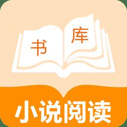 小说帝阅读app