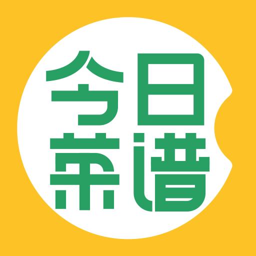 菜谱今日app
