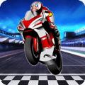 摩托车测验