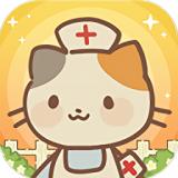 动物医院熊猫博士安卓版