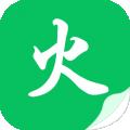 烽火中文电脑版