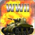 ww2战争模拟器