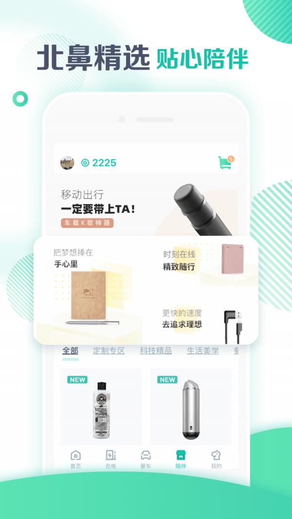广汽埃安(图3)