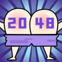 神奇的2048ios
