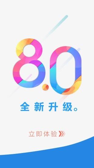 广东移动2020app客户端