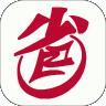 省省部落app