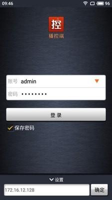 锦鲤赛事app