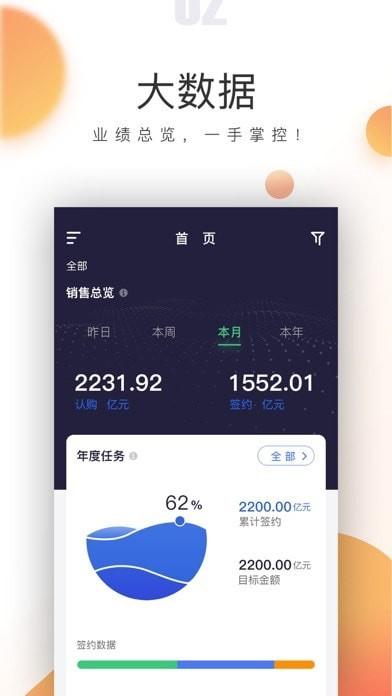 保利青云iOS