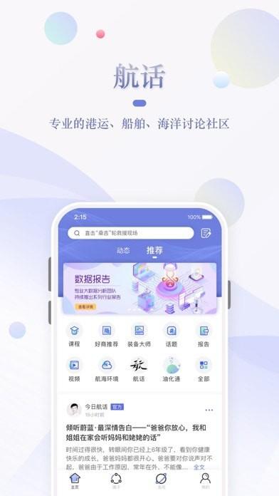 航�iOS