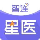 智连星医iOS
