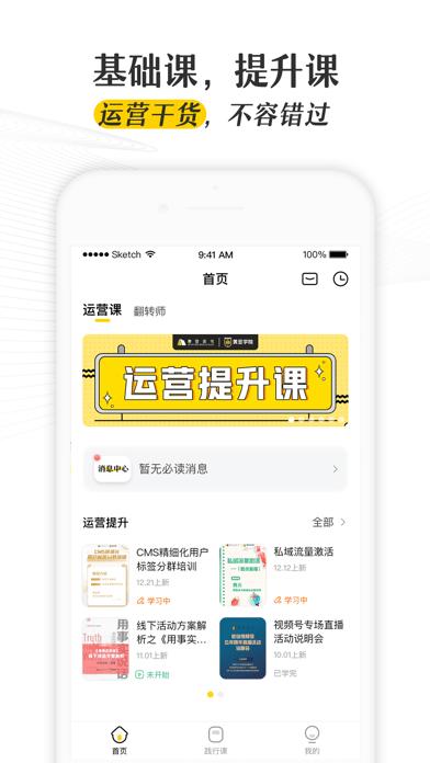 领阅app