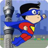 超人冒险飞在城市安卓版