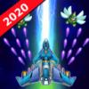 银河入侵者app