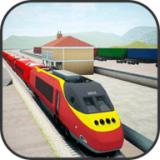 火车模拟铁路