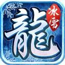 超变传奇百龙霸业 v1.0